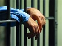 מעצר, אילוסטרציה \ צילום: שאטרסטוק