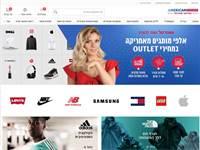 """האתר החדש של שופרסל/ צילום: יח""""צ"""