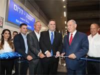חניכת תחנת רעננה - דרום / צילום: רכבת ישראל