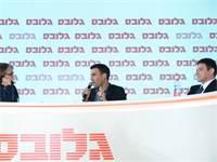 """פרסום תוצאות הסקר בוועידת ישראל לעסקים של """"גלובס"""" / צילום: תמר מצפי"""