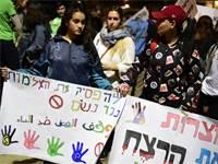 מחאה נגד רצח נשים ואלימות כלפי נשים, נובמבר 2018 / צילום: shutterstock