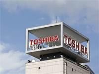 בניין טושיבה בטוקיו / צילום: Reuters