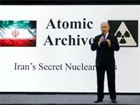 בנימין נתניהו במצגת על הגרעין האיראני \ צילום: רויטרס