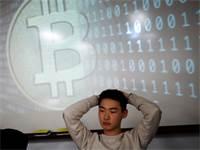 קורס על מטבעות דיגיטליים באוניברסיטת סיאול / צילום: REUTERS/Kim Hong-Ji