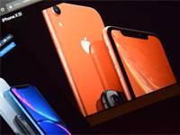 אייפוןXR/צילום:רוייטרס