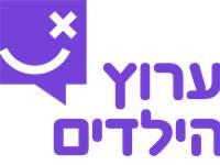 לוגו ערוץ הילדים / צילום: באדיבות הערוץ