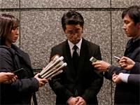 """יוסוק אוטסוקה, סמנכ""""ל התפעול של בורסת קוינצ'ק, היום / צילום: טורו האנאי, רויטרס"""