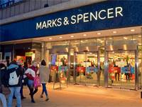 מרקס אנד ספנסר Marks & Spencer / שאטרסטוק