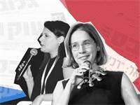 אלונה ונעמה דברי פתיחה/עיצוב תמונה אפרת לוי