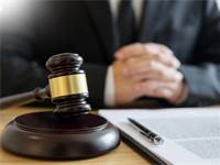 בית משפט / צילום: shutterstock