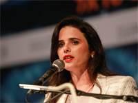 שרת המשפטים איילת שקד בוועידת המשפט / צילום: שלומי יוסף