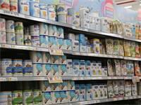 מזון תינוקות / צילום: סיון פרג'