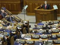 הפרלמנט האוקראיני מאשר משטר צבאי במדינה / צילום: Valentyn Ogirenko, רויטרס