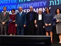 """טקס חלוקת פרסי ראש הממשלה לחדשנות. צילום: קובי גדעון, לע""""מ"""