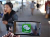 אפליקציית WeChat / צילום: Reuters
