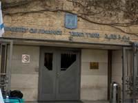 הממשלה פועלת בניגוד לאינטרס הישראלי, מוותרת על הייצור המקומי