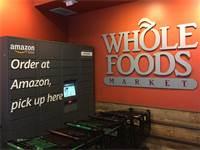 לוקרים של אמזון בסניף של Whole Foods / צילום: NYCStock, שארטסטוק