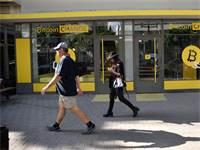 חנות צ'יינג' ביטקוין ברחוב דיזנגוף בתל אביב / צילום: shutterstock