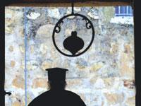 קרקעות הכנסיה הקתולית / צילום :רויטרס