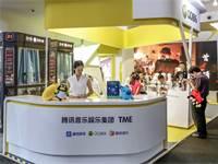 דוכן של חברת טנסנט מיוזיק הסינית בבייג'ין / צילום: רויטרס