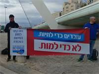 הפגנות תמיכה של ההסתדרות לקראת השביתה מחר / צילום: באדיבות דוברות ההסתדרות