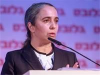 ענת גואטה בוועידת ישראל לעסקים \ צילום: שלומי יוסף