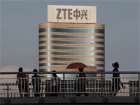 בניין ZTE / צילום: רויטרס