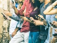 משתמשי סלולר / צילום: Shutterstock