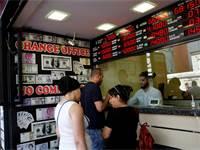 חלפני כספים בטורקיה / צילום: רויטרס