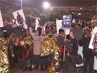 מחאת הפליטים בכיכר רבין / צילום: עירא קראוס