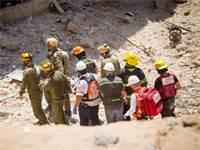 קריסת החניון ברמת החייל / צילום: שלומי יוסף