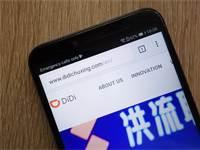דידי צ'ושינג, אפליקציית הנסיעות הגדולה בסין / צילום: Shutterstock