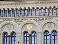 מרכז נובל לשלום, אוסלו / צילום: SHUTTERSTOCK