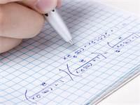 בגרות במתמטיקה / אילוסטרציה: SHUTTERSTOCK