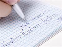בגרות במתמטיקה / צילום: shutterstock