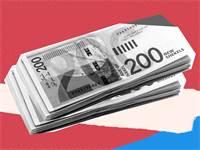 כסף/ עיצוב תמונה אפרת לוי