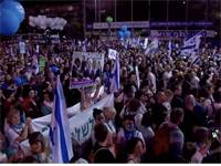 עצרת לציון 23 שנה לרצח רבין / צילום: טל שניידר
