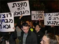 הסטודנטים לחשבונאות מפגינים מול ביתה של שרת המשפטים / צילום: אמיר מאירי