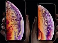 """אייפון Xs ו Xs max / צילום: יח""""צ"""