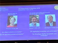 הזוכים בפרס נובל לכימיה / צילום: Reuters