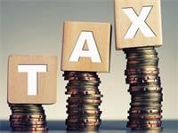 רכיב המס מעכב את הפרסום / צילום: שאטרסטוק