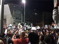 ההפגנה, היום. / צילום: תומר פינס