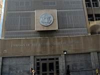 """שגרירות ארה""""ב/ צילום: איל יצהר"""