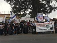 הפגנה להרחיק מהחוף את האסדה להפקת גז מלוויתן / יחצ
