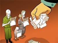 הכנסות והוצאות