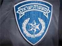 משטרת ישראל / צילום: שאטרסטוק