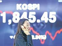 הבורסה בסיאול / צילום: רויטרס