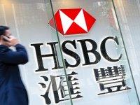 בנק HSBC / צילום: שאטרסטוק