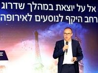 """מנכ""""ל אל על היוצא דוד מימון צילום: סיון פרג'"""
