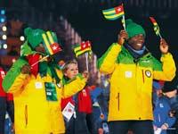 חברי המשלחת של טוגו לאולימפיאדת החורף בדרום קוריאה בחודש שעבר / צילום: רויטרס - SKai Pfaffenbach